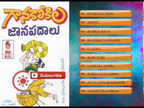 Folk Songs Telugu | Ganakokila Janapadalu | Telugu Folk Songs video