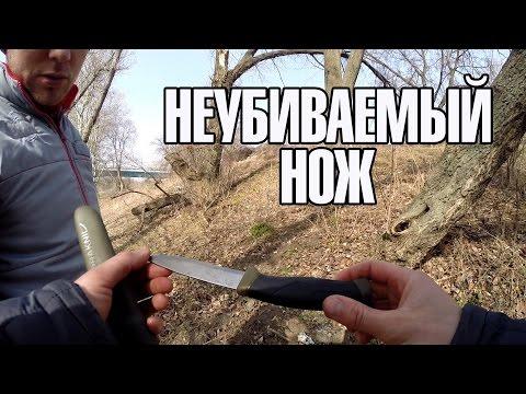 Просто Нож Mora Companion Холодное Оружие или Нет