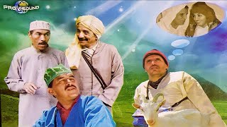 Film  Complet - Hemo Mol Maaza |
