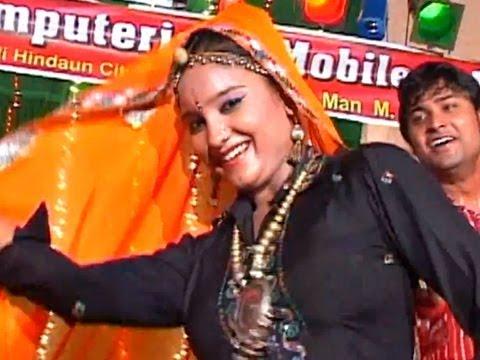 Hot Rasiya - Dj Pe Nache Pire Wali | Photo Khichwale Bhayeli | Ramdhan Gujjar, Puspa Gusai video