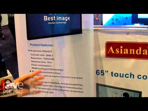 DSE 2015: Asianda Highlights IP65 55-Inch Outdoor Display