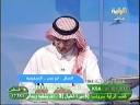 الدكتور فهد يفسر رؤيا أبو عمر (تقبيل المرأة)