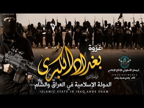 Message To The Middle East ( ISIS ) World NEWS - MUST HEAR
