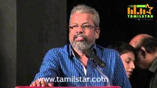 Muthukumar Wanted Audio And Trailer Launch