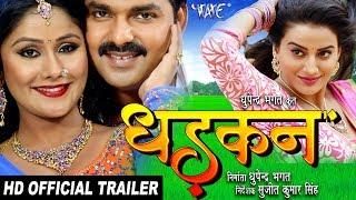 download lagu Dhadkan -  Trailer - Pawan Singh, Akshara, Shikha gratis