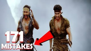 Gunday  Full Movie Mistake( 171 mistakes)| Ranveer Singh , Priyanka Chopra|Galti Se Mistake #28