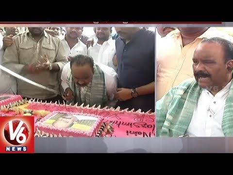 Home Minister Nayani Narasimha Reddy Birthday Grandly Celebrated | Hyderabad | V6 News