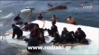 نداء استغاثة من مهاجرين قبالة جزيرة رودس يغرقون في البحر