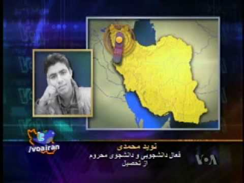 VOANEWS  Interview with Azerbaijani studente Navid Mohammadi