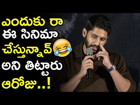 See How Naga Chaitanya Gets Emotional At Savyasachi Movie Press Meet || Tollywood book