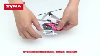 Syma W25 RC Helicopter
