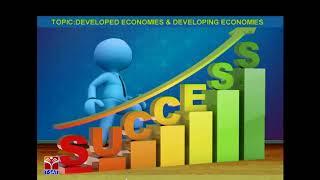 TSPSC - Police  || Economics - Developed & Developing Economies || M Siddiram Reddy