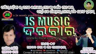 Js Music Darbar Episode-2-(Janak Seth_&_Abed Nag)-AN Studio TIG-Video-2017