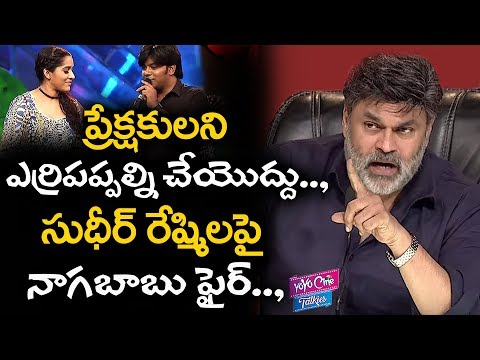 Nagababu Serious On Sudheer Rashmi Marriage Video | Jabardasth | Tollywood News | YOYO Cine Talkies