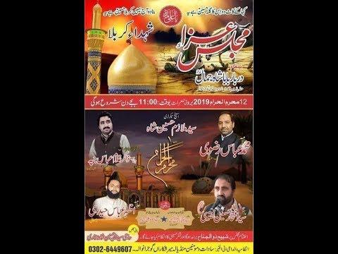 live majlis aza gujranwala