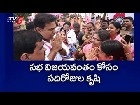 Minister KTR Plays Key Role In Pragathi Nivedana Sabha | Political Junction | TV5 News