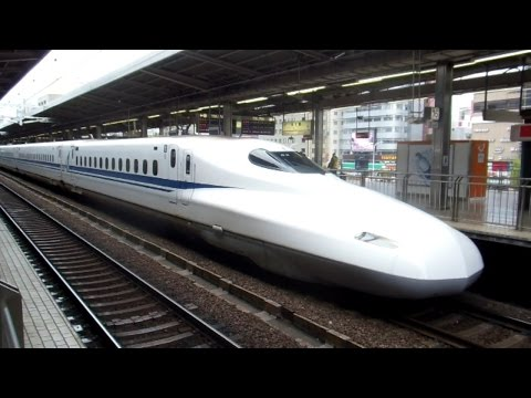 300km hr Bullet Train Ride In Japan! video
