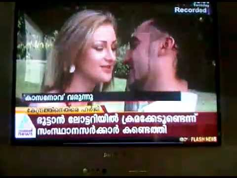CASANOVA MALAYALAM FILM REVIEW FIRST REPORT SCENES -SHOOT IN...