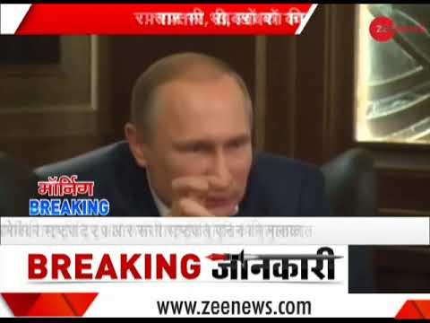 Morning Breaking: US President Donald Trump to meet Vladimir Putin in Helsinki today