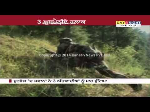 3 militants killed in Kupwara gunfight: Army