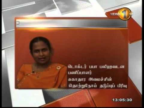 Shakthi Tv lunch time News 1st tamil news 26.4.2013 1 pm