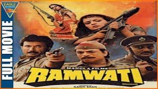 Ramwati 1991 Hindi Full Movie Upasana Singh Anupam Kher Kader Khan Eagle Hindi Movies