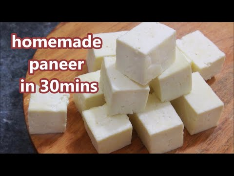 Homemade Paneer Recipe Video | How to make Paneer at home in 30mins | Homemade Cottage Cheese