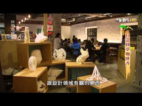 台綜-台灣是我家-20150418