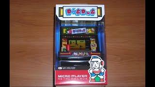 My Arcade Dig Dug! Mini Arcade Game!