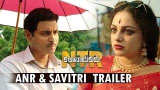 ANR and Savitri Emotional Trailer | NTR Kathanayakudu ¦ Vidya Balan ¦ Balakrishna ¦ Sumanth, Nithya