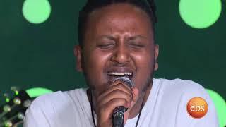 ማን ከማን ዮሐና - ጃሚን በቶራ ባንድ አጃቢነት/Man Ke Man with Messay - | Yohana – Jammin' with Tora Band Live
