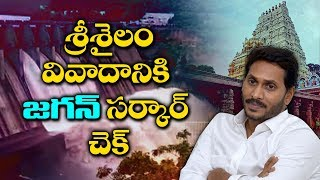 YS Jagan Govt Good Decision On Srisailam Temple Issue | Raja Singh | AP News