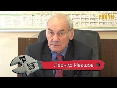 Л.Ивашов: как Германия «растворяет» в себе Калининград