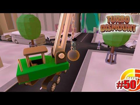 ПОРТАЛ В ДРУГОЙ МИР!!! Turbo Dismount (50 серия)