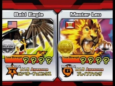 Animal Kaiser Bald Eagle vs Master Leo