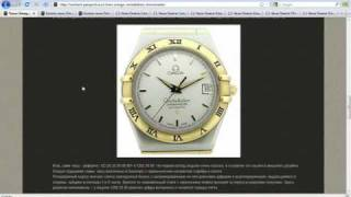 Купить часы Omega Constellation Chronometer!