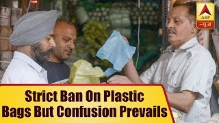 Strict Ban On Plastic Bags But CONFUSION PREVAILS In Maharashtra | ABP News