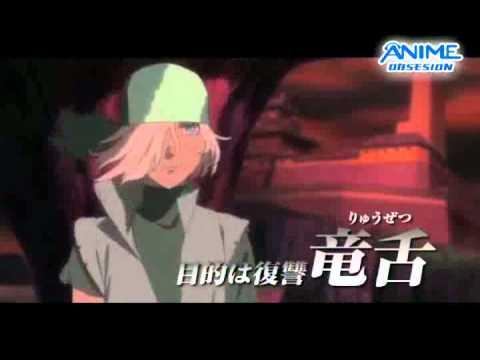 Trailer  Pelicula Nº 5 De Naruto Shippuden RAO