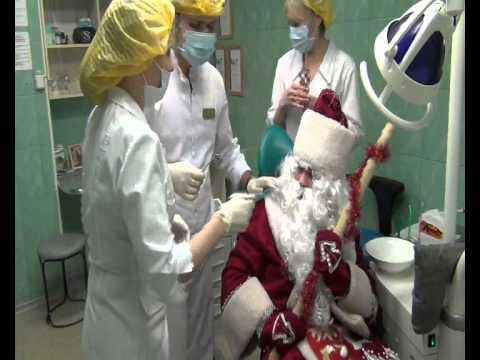 Дед Мороз в стоматологии или конец света