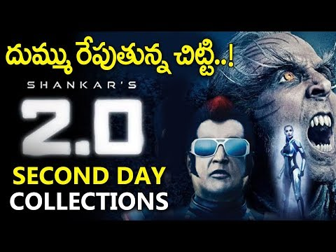 Robo 2.0 Second Day Collections | Rajinikanth Craze Continues in 2.0 Day 2 Records | Thalaiva Mania