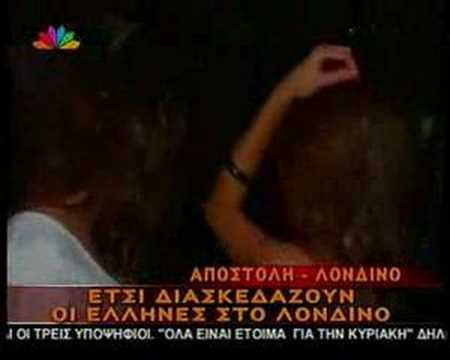 Hellenic Parties @ Cafe Royal - Filmed by STAR CHANNEL