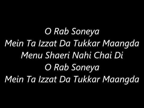 Atif Aslam's Rabba Sacheya 's Lyrics