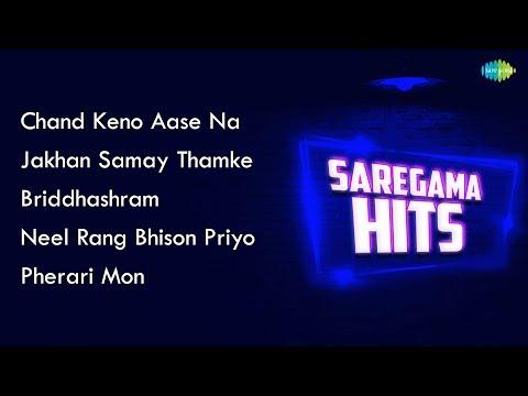 Chand Keno Aase | Jakhan Samay Thamke | Briddhashram | Neel Rang Bhison Priyo | Pherari Mon