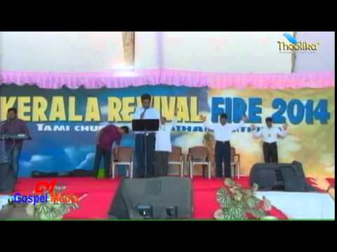 Kerala Revival Fire 2014 -  Day ELEVEN Morning Section