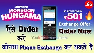 How to Buy New Jio Phone Rs.501 Monsoon Hungama Exchange Offer   How to Book New Jio Phone Rs.501