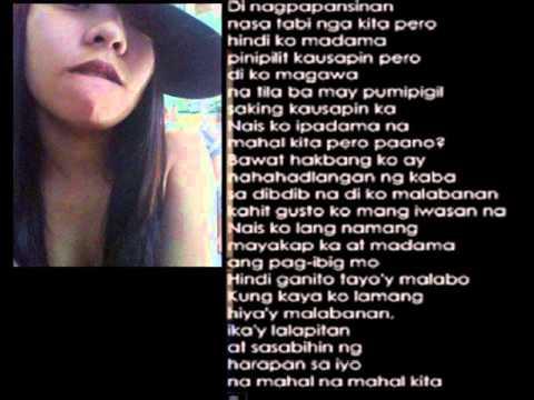 Kahit Parang Malabo - Lil younq momo & danica (JE Beats)
