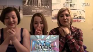 【中英文字幕】当外国妹子看TFBOYS的宠爱 MV Reaction(1)