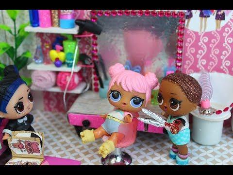 КУКЛЫ ЛОЛ и  САЛОН КРАСОТЫ. Мультик про куклы LOL SURPRISE. MC Family. Doll House