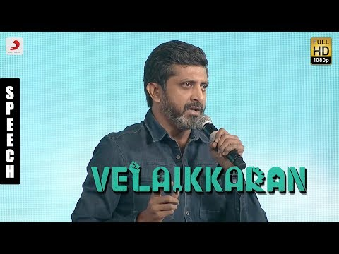 Velaikkaran Audio Launch - Mohan Raja Speech