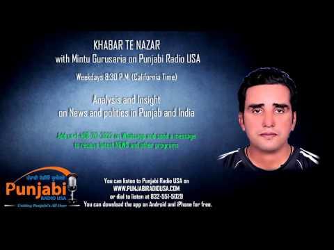 28 January 2016 Mintu Gurusaria Khabar Te Nazar News Show Punjabi Radio Usa